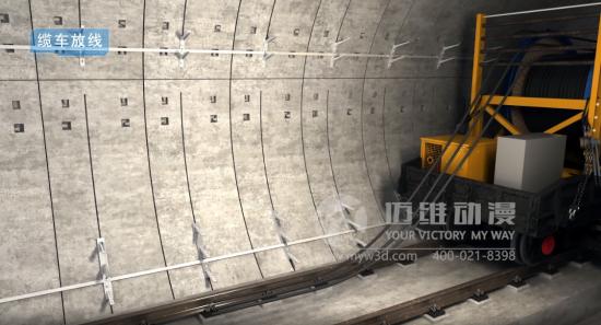 别用图纸了,地铁施工三维动画更直观!