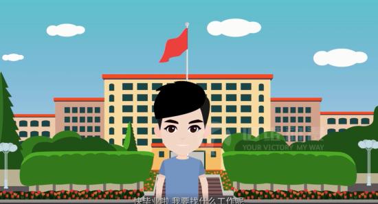 上海mg动画制作公司:迈维动漫