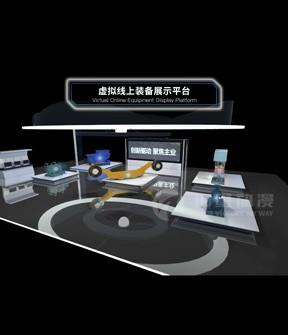 Web3D网上展厅