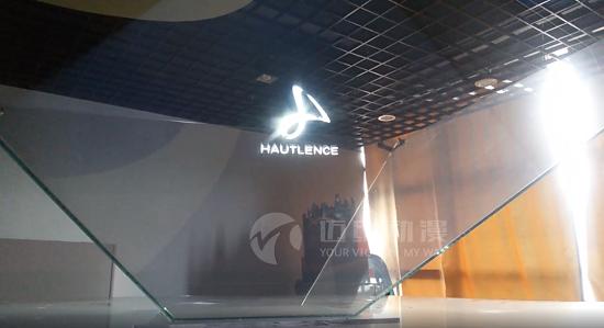 模拟现实的3d全息投影视频