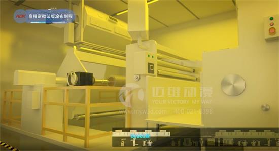迈维上海三维工业动画制作