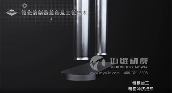 展现优势,上海三维机械动画制作