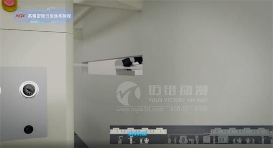 企业的绝佳名片:工业三维演示动画